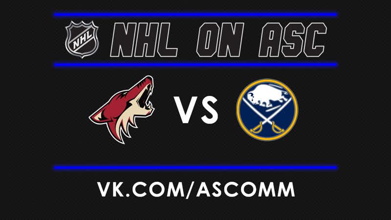 NHL | Coyotes VS Sabres