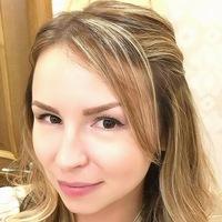 Елена Исайкина