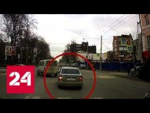 В Ростове на Дону депутат и подполковник полиции не поделили дорогу Россия 24