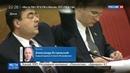 Новости на Россия 24 Суд отобрал у депутата Митрофанова московскую квартиру за 88 миллионов