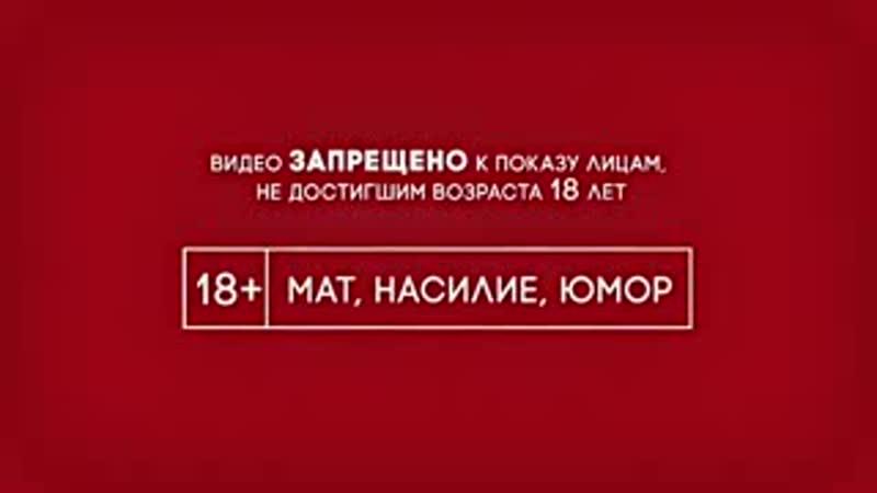 [v-s.mobi]ШОК 18 Наркорейд на съемочной площадке Гоголя.3gp