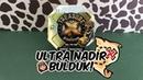 Treasure X ile Hazine Avına Çıkıyoruz 2 🏺 Ultra Nadir Bulduk!