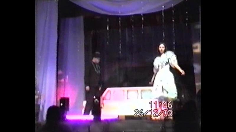 Золушка РДК Руза 26.12.2003