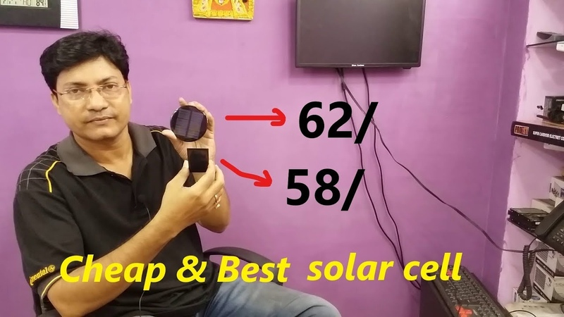 How to make solar panel at home your self घर पर सोलर पैनल कैसे बनाएं