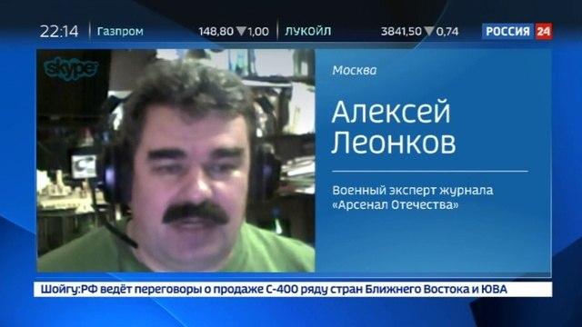 Новости на «Россия 24» • Грузия получила первую партию американских ракет Javelin