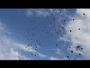 Запускание шаров. Исполнение желаний. Благотворительный фонд АШАН