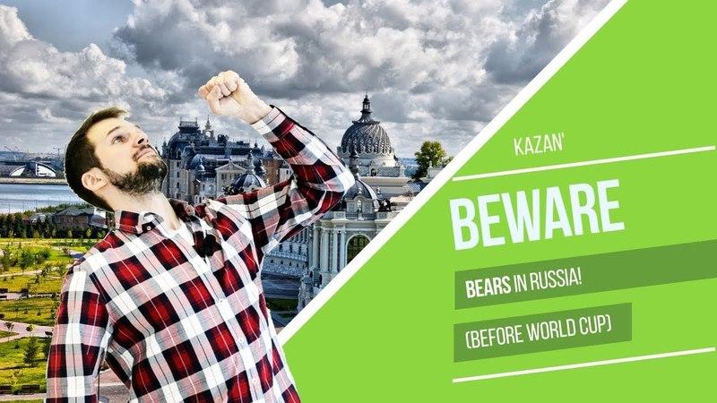 World Cup 2018 - Kazan' » Freewka.com - Смотреть онлайн в хорощем качестве