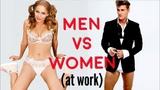 Алексей ВоробьевAlexSparrow - Men VS Women at work Мужчины VS Женщины на работе