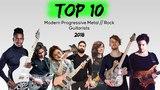 Top 10 Modern Progressive Rock Metal Guitarists (2018)
