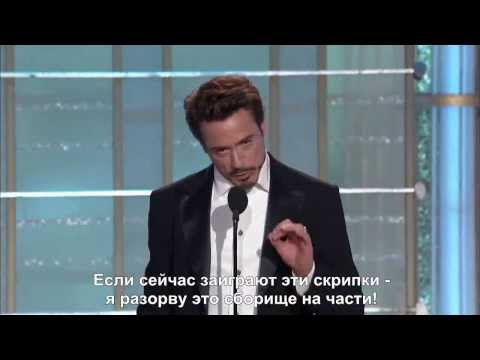 Robert Downey Jr. at the Golden Globe Awards 2010 - русские субтитры
