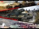 Реализация лютого ДПМ в Wolrd of tanks ! Розыгрыш голды ч39!