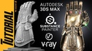 Tutorial Thanos Infinity Gauntlet 3DMax Substance and V ray