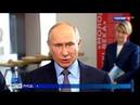 Срочно Новое заявление Путина о CШA и Евpoпe