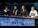 СЕРГЕЙНИКИТЮК Откровенно- О детстве Никитюка и страхах участников «Топ-модель по-украински»