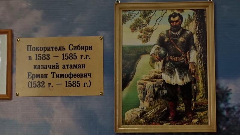 Покоритель Сибири в 1583 1585 гг казачий атаман Ермак Тимоффеевич 020