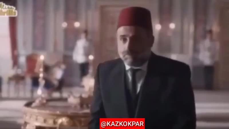 Осман империясының соңғы халифы Сұлтан Абдулхамид пен қарызға батқан жігіт жайлы оқиғасы 480