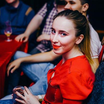 Алёна Гончарова