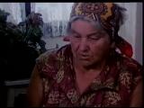 Солнце, сено, эротика. / Slunce, seno, erotika. 1991