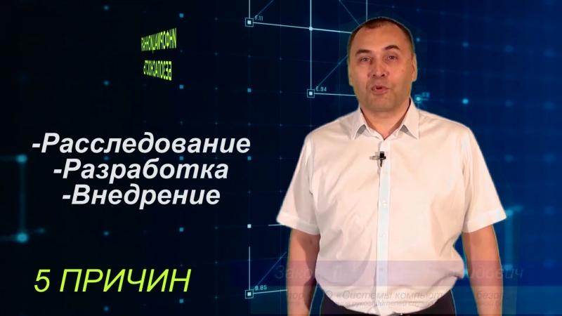 Направление Информационная Безопасность СИБАДИ