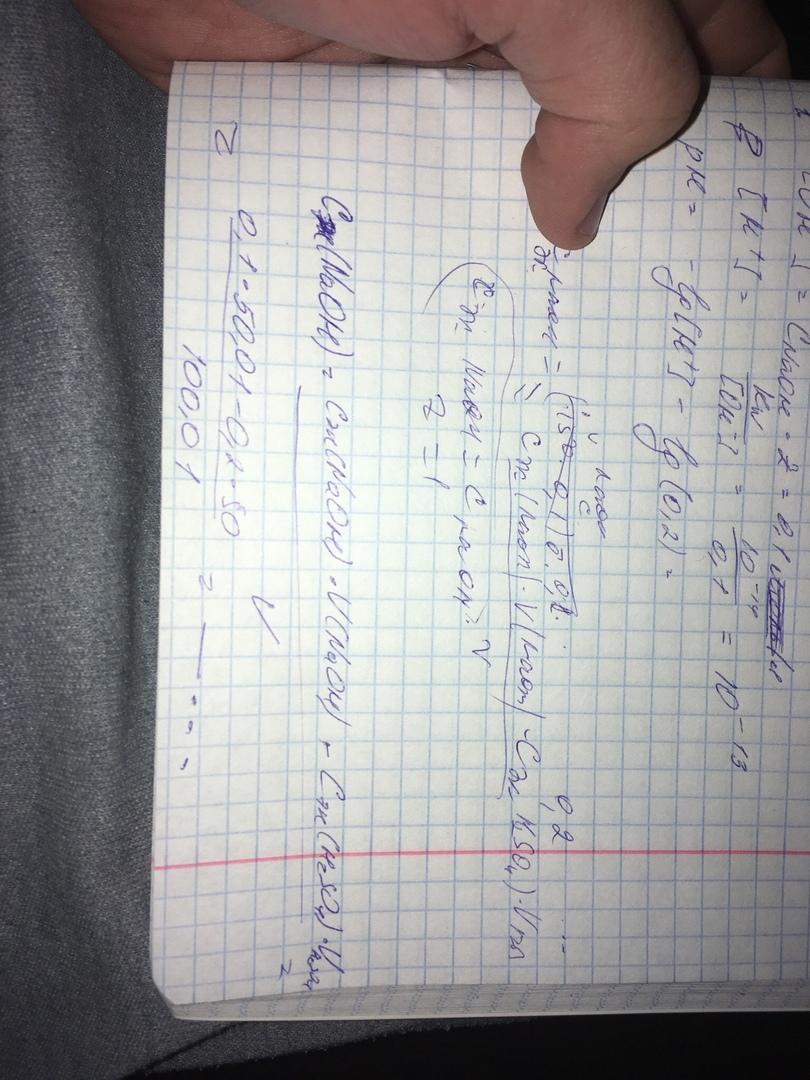 g8uGmjbD3xI.jpg
