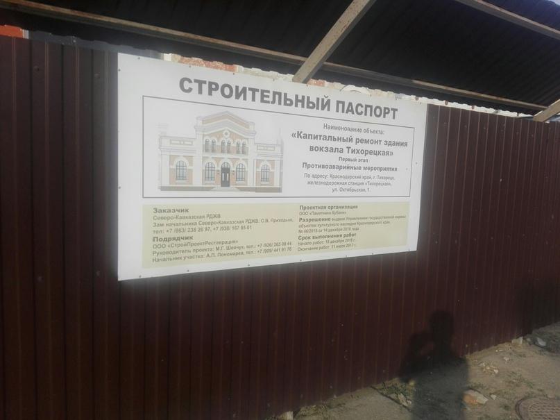 Артём Романенко | Москва