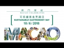 Macao 2018 Sustainable Gastronomy Day