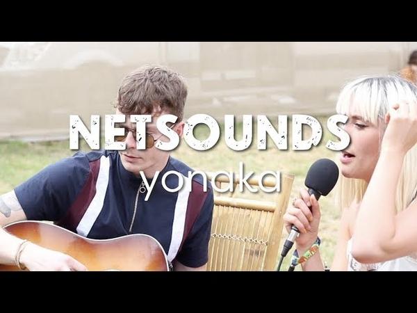 YONAKA - Wouldnt Wanna Be Ya - Netsounds Session - Belladrum Tartan Heart Festival 2018