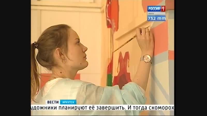 В Иркутске в медучреждениях появились сказочные герои Дети помогли выбрать рисунки