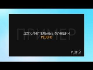 Хочешь проще? Установи Тakсомeтр для таксистов!|Таксометр - Yandex Taxi. Просто, выгодно, удобно!}