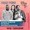 Андрей Ковалев фото #20