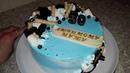Торт любимому мужу, торт для мужчины, торт на 30лет…