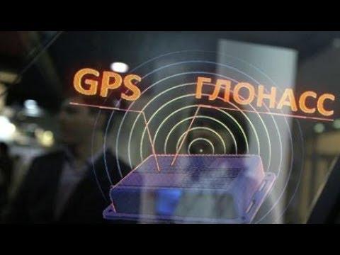 Сбой GPS в восточном Средиземноморье