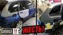 ЧТО СЛУЧИЛОСЬ с BMW X5 V12 Skyline и ГАНДОЛА Гараж 54
