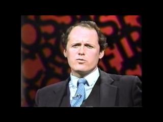 Doug Christie on  Crossfire  1985