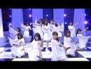 [LIVE] Morning Musume '18 - Hana ga Saku Taiyou Abite (The Girls Live 209 @ 20/03/2018)