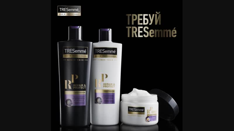 TRESemme RepairProtect