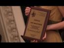 Балтийская звезда в Петербурге наградили деятелей искусства ФАН ТВ