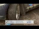 Вести Москва Право штрафовать за парковку на газонах передано МАДИ