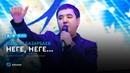 Мақсат Базарбаев - Неге, неге (аудио)