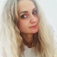 Ксения Билялова