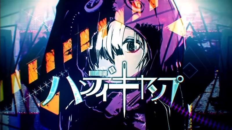 Kagamine Rin Len V4X Handicap Vocaloid Cover VSQx