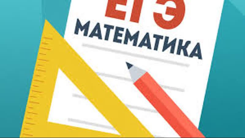 22_10_18 вариант 7 сборник ЕГЭ разбор теория вероятностей, тригонометрия, объем тел, производная
