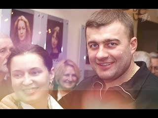 Михаил Пореченков. Обаятельный хулиган (2019)