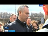Андрей Травников поручил в кратчайшие сроки решить проблему затопления подземных переходов в городе Оби
