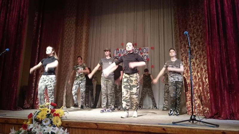 Military (воєнний танець)