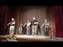 Military воєнний танець