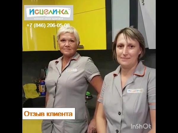 Наталья Савина отзыв об уборке. Княжна рекомендует!