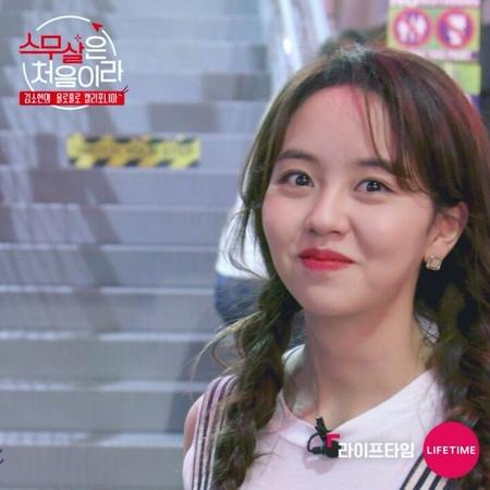 """스무살은 처음이라 - 김소현의 욜로홀로 캘리포니아 on Instagram: """"스무살은처음이라"""
