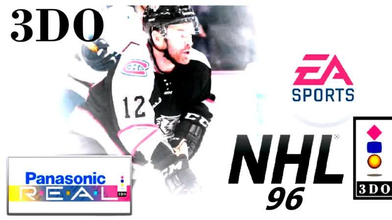 3DO - NHL Hockey 96 [ DEMO отмененная игра Unreleased NHL Hockey 96 ]