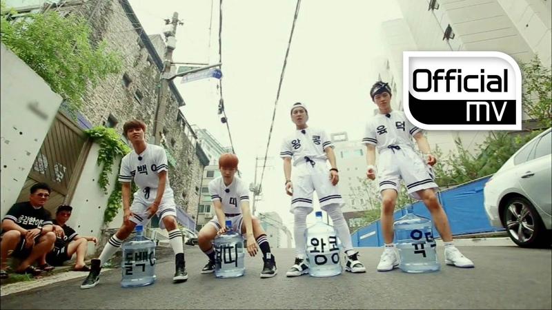 [MV] Big Byung(빅병) _ Stress Come on! (스트레스 컴온!)